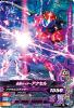 BM4-033 仮面ライダーアクセル (R)