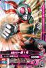 BM4-050 仮面ライダー新1号 (R)