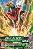BM4-052 仮面ライダーストロンガー (R)