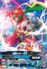 BM4-053 仮面ライダーZX (N)