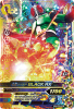 BM4-054 仮面ライダーBLACK RX (SR)