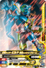 BM3-004 仮面ライダービルド海賊レッシャーフォーム