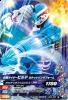 BM3-008 仮面ライダービルドロケットパンダフォーム