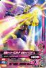 BM3-009 仮面ライダービルド忍者ライトフォーム (R)