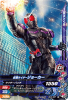 BM3-027 仮面ライダージョーカー