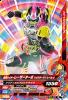 BM3-043 仮面ライダーレーザーターボバイクゲーマー レベル0