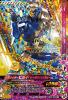 BM2-003 仮面ライダービルドキードラゴンフォーム