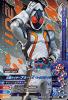 BM2-066 仮面ライダーフォーゼベースステイツ