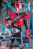 BM2-069 仮面ライダードライブタイプスピード (CP)