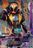 BM2-070 仮面ライダーゴーストオレ魂 (CP)