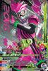 BM2-071 仮面ライダーエグゼイドアクションゲーマー レベル2