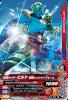 BM2-002 仮面ライダービルド海賊レッシャーフォーム