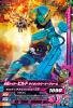 BM2-006 仮面ライダービルドライオンクリーナーフォーム (R)