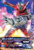 BM2-009 仮面ライダービルドラビットガトリングフォーム