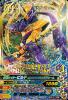 BM2-011 仮面ライダービルドニンニンコミックフォーム (SR)