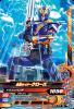 BM2-015 仮面ライダークローズ