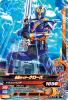 BM2-015 仮面ライダークローズ (N)