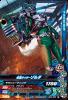 BM2-023 仮面ライダーゾルダ