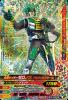BM2-028 仮面ライダーゼロノスアルタイルフォーム (SR)