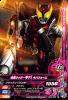 BM2-029 仮面ライダーキバキバフォーム