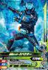BM2-044 仮面ライダースペクター