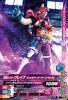 BM2-045 仮面ライダーブレイブファンタジーゲーマー レベル50