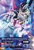 BM2-047 仮面ライダーゲンムゾンビアクションゲーマー レベルX-0 (R)