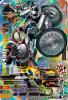 BM1-026 仮面ライダーファイズ (LR)