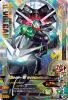 BM1-036 仮面ライダーWサイクロンジョーカー (LR)