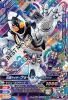 BM1-076 仮面ライダーフォーゼベースステイツ (CP)