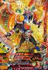 RT3-003 仮面ライダージオウ鎧武アーマー (LR)