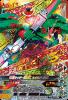RT3-036 仮面ライダー鎧武スイカアームズ