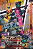 RT3-057 仮面ライダーアギトグランドフォーム (CP)