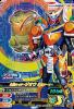 RT3-070 仮面ライダージオウ鎧武アーマー