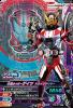 RT3-071 仮面ライダーゲイツドライブアーマー (CP)