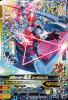 RT3-026 仮面ライダー電王ソードフォーム (SR)