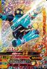 RT3-055 仮面ライダー3号 (SR)