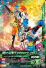 RT3-044 仮面ライダーエグゼイドダブルアクションゲーマー レベルXX L (N)