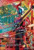 RT2-062 仮面ライダーカブトハイパーフォーム (CP)