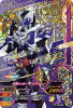 RT2-069 仮面ライダーマッドローグ (CP)