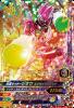 RT2-009 仮面ライダージオウエグゼイドアーマー (SR)