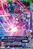 RT2-032 仮面ライダーディケイドコンプリートフォーム (R)