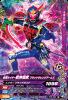 RT2-043 仮面ライダー武神鎧武ブラッドオレンジアームズ (R)