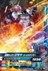 RT2-008 仮面ライダージオウゴーストアーマー (N)
