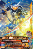 RT2-042 仮面ライダー鎧武ジンバーレモンアームズ (N)