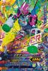 RT1-008 仮面ライダージオウエグゼイドアーマー (LR)