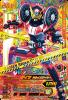 RT1-015 仮面ライダーゲイツドライブアーマー (LR)