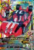 RT1-038 仮面ライダードライブタイプスピード (LR)