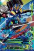 RT1-069 仮面ライダークローズ (CP)