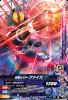 RT1-022 仮面ライダーファイズ (N)